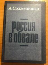 Authentic Autograph of Aleksandr Solzhenitsyn (with COA)