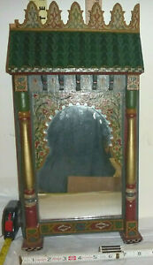 Vtg Decorative Wood Frame Rectangular Wall Mirror - ASIAN Design - Hand Painted