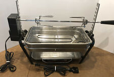 Vintage FABERWARE Open Hearth Electric Rotisserie Complete Model 455N