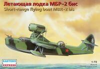 EST-72131 Eastern Express 1/72 Beriev MBR-2bis Soviet WW2 Flying boat model kit