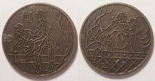 Médaille satirique Napoléon III, module de la 5 centimes, fin 19° siècle, Rare !