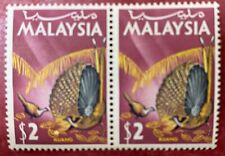 "Malaysia Variety- 1965 Argus Pheasant $2  ""Egg"" flaw   MNH"
