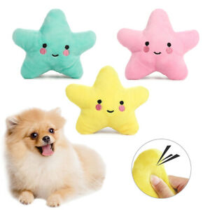 Funny Pet Cat Dog Puppy Plush Chew Squeaker Squeaky Sound Pet Interactive Toy UK