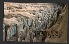 China 1983 Terra-Cotta Warriors and Horses Booklet