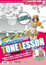 DELETER Screen Tone Lesson Vol.5 background JAPAN How to Draw Manga Set