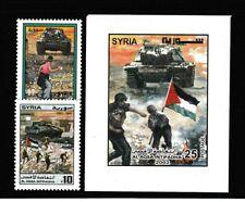 Syria,Syrien, 20012002, Alaqsa Intifadha , MNH.