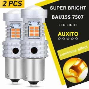 AUXITO NO Hyper Flash BAU15S 7507 LED Amber Turn Signal Light Canbus Error Free