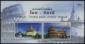 Thailand 2125c MNH Architecture, Golden Mountain Temple, Colosseum