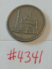 🇪🇬🇪🇬 1984 ( Yr 1404) Egypt 10 Qirsh Coin 🇪🇬🇪🇬🇪🇬