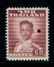 1951 Thailand King Bhumibol Definitive Issue 5 Satang MNH Proof Sc#283