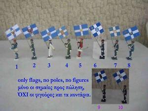 GREECE ATHENA  AOHNA PAL EYZONES FLAG 1 piece