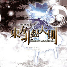 PC Doujin Game Touhou Project Hisoutensoku Japan Toho TH12.3