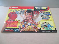 >> EXCITING BOXING KONAMI FAMICOM NES ORIGINAL JAPAN HANDBILL FLYER CHIRASHI! <<