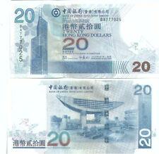 Hong Kong Bank of China $20 2003 UNC