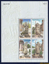1998 THAILAND CHINESE STONE STATUE STAMP SOUVENIR SHEET S#1832a MNH PERF FRESH
