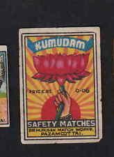 Ancienne étiquettes allumettes  Inde   BN6813  FLeur de lotus