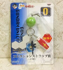 NEW Mobile Suit Gundam Unicorn Collection Phone Strap 5 Types Official Japan