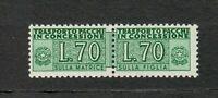 s21623) ITALIA 1966 MNH**Nuovi** TR. Pacchi Concessione L.70   1v