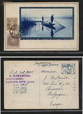 Japan  post   card  to  Belgium  1925          KL0419