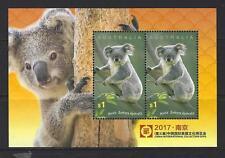 AUSTRALIA 2017 KOALA - CHINA EXPO MINIATURE SHEET UNMOUNTED MINT, MNH