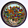 Collectible Armenian Plate Size 17cm From Holyland Jerusalem