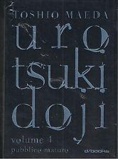 UROTSUKIDOJI  N.4 - TOSHIO MAEDA