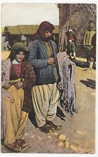 Greece; Salonica, Local Women PPC By BRD, 1918 PMK, OAS, Censor 371 Cachet
