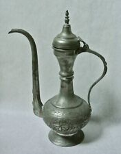 Vintage Turkish Dallah Coffee Pot Arabic Etching Middle East