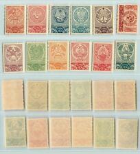 Russia USSR 1938 SC 647-658 MNH . f3499