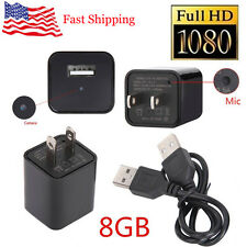 1080P USB Spy Camera AC Adapter USB Wall Charger Camcorder DV Surveillance 8GB