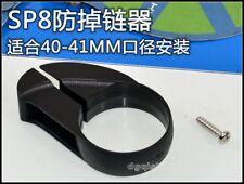 Folding bike Chain Drop Catcher 40-41mm for Dahon SP8 1x System Chain guide