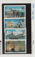 CHILE 1993 STAMP # 1643/6 MNH SAILING SHIP AND BATTLE SHIP TRADICION NAVAL
