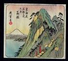 Old+Matchbox+Labels+Japan+Famous+paintings