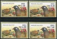 Israel 2015 ATM Rebhühner II Partridges Vögel Birds Ammordix Heyi (4) ** MNH