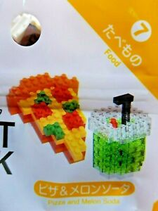 DAISO JAPAN Petit Block Food and Drink Pizza and Melon Soda Beverage Drink
