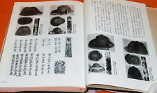 SHIN KACCHUSHI MEIKAN - Creator of SAMURAI OLD WAR ARMOR book japan #0401