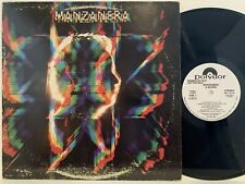 PHIL MANZANERA k-skope 1978 (VG+/VG)  PD-1-6178 WHITE LABEL PROMO experimental