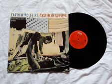 Vinyle - 33T - EARTH WIND AND FIRE - System of Survival - Parfait état