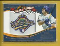 Paul Molitor 2014 Topps World Series MVP PATCH Insert Card # WSP-PM Blue Jays