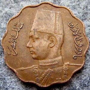 EGYPT KING FAROUK 1943 - AH 1362 5 MILLIEMES, SCALLOPED EDGE