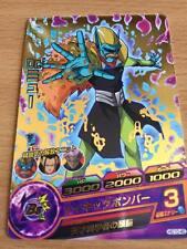 Carte Dragon Ball Z DBZ Dragon Ball Heroes Galaxy Mission Part 10 #HG10-45 Rare