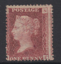 SG 43/4 Plate 169 Position NE in fine and fresh mint no gum condition .