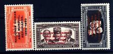 PANAMA - 1960 - Anno Mondiale del Rifugiato. Soprastampa NACIONES UNIDAS - AÑO M