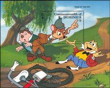 Dominica 1996 Disney/YO Rat/Mouse/Toad/Bike/Cycling/Cartoons 1v m/s (b6070b)