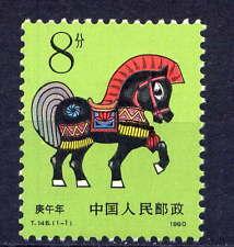 CHINA PRC Sc#2258 1990 T145 New Year Horse MNH