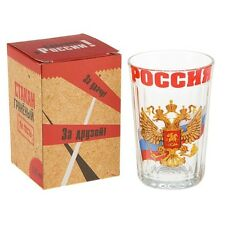 "Drinking ""Russia"" Tea Glass Hot & Cold Drink fits glass holder podstakannik"