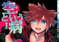 KINGDOM HEARTS yaoi doujinshi Riku X Sora (B5 36pages) KH Karasuma pink yamai