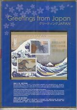 JAPAN 2016 GREETINGS FROM JAPAN (PAINTINGS OF KATSUSHIKA HOKUSAI) GOLDFOIL SHEET