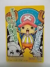 One PieceAR Formation PromoFPR 01ChopperStraw Hat Pirates