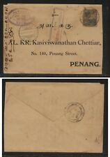 Netherlands  Indies  nice cover to  Penang  1925        KL0903